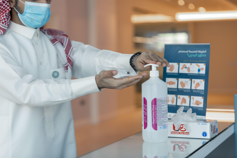 عودة مؤسسة السبيعي الخيرية للدوام الرسمي مع الالتزام بالتدابير الوقائية من فيروس كورونا (COVID-19).